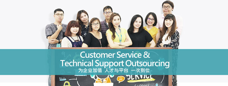 Business Process Outsourcing 为企业加值人才与平台一次到位
